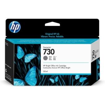 Картридж HP P2V66A № 730 Gray 130 ml (Original)