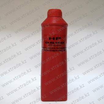 Тонер HP CLJ 9500 Magenta IPM