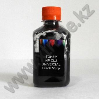 Тонер HP COLOR UNIVERSAL Black 50гр.