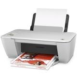 МФУ HP Deskjet Ink Advantage 2545 All-in-One