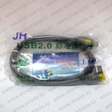 Кабель USB 2.0 Type A-B 1,5 м