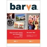 Бумага BARVA Матовая Magnetic A4 20л