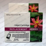 Inkjet Cartridge PG-512 black