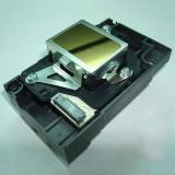 Печатающая головка EPSON Т50/P50/TX650/PX660