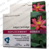 Inkjet Cartridge HP 177 cyan