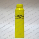 Тонер Epson C1100 Yellow IPM
