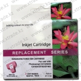 Inkjet Cartridge HP 177 LM