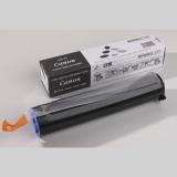 Тонер Canon C-EXV-7 Integral