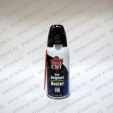 Compressed Gas. Duster JR