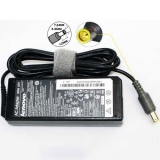 Power supply for laptop LENOVO (7.5x5.5)
