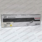 Toner Cartridge Xerox Phaser 7400 yellow