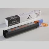 Тонер Canon C-EXV14 Integral