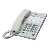 Телефон Panasonic KX-T2371MXW