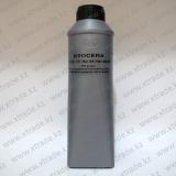 Тонер Kyocera KM-2530 IPM