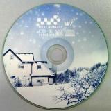 CD-R Disk 700 Mb 52x WT