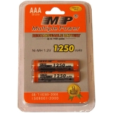 Rechargeable Battery AAA MP-1250