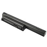 Аккумулятор для ноутбука SONY VGP-BPS26 5200mAh