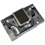 EPSON RX610/RX615/R290/RX690/RX685/R285/R295/RX585/ P50/T50/T59/TX650/PX650/L800/TX659 басу басы