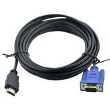 Кабель HDMI-VGA (15F) 5,0 м