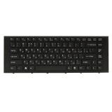 Клавиатура для ноутбука Sony PowerPlant EG (KB311927) черная