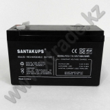 Lead Acid Battery for UPS 12V/7.5Ah