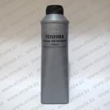 Тонер Toshiba T1640E IPM