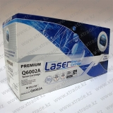 Toner Cartridge Q6002A yellow