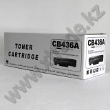 Картридж CB436A