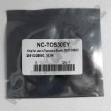 Chip Toshiba E-Studio 2051C/2551C/2050C/2550C 33.6K yellow