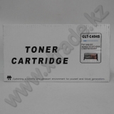 Cartridge CLT-C404S cyan