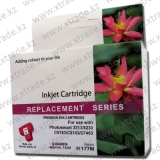 Inkjet Cartridge HP 177 magenta