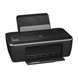 HP Deskjet Ink Advantage 2520hc All-in-One