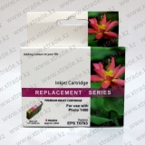 Inkjet Cartridge Epson T0793 magenta