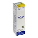 Контейнер с чернилами Epson C13T67344A Yellow original