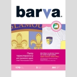 Бумага BARVA THERMOTRANSFER Белые Ткани 210g A4 5л с блеском