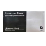 Nitrile Gloves 100pcs M