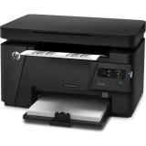 МФУ HP LaserJet Pro M125a