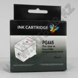 Ink Cartridge PG-445 Black