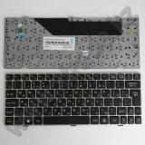 Клавиатура для ноутбука MSI U135/U160