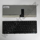 Клавиатура для ноутбука ASUS UL30/K42/A42/A83/U30/U35/U41/U45