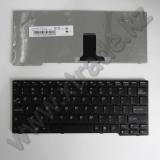 Клавиатура для ноутбука Lenovo S10-3