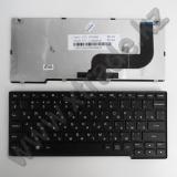 Клавиатура для ноутбука Lenovo S210/S215/Yoga 11s