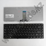 Клавиатура для ноутбука Lenovo Y480/Y485