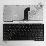 Клавиатура для ноутбука Lenovo Yoga 11