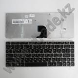 Клавиатура для ноутбука Lenovo Z360/G360