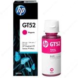 Ink Bottle HP GT52 M0H55AE Magenta