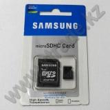 Жад картасы microSD 8Gb Samsung