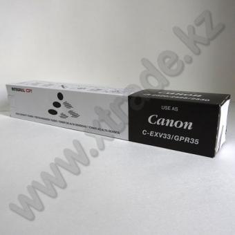 Тонер Canon C-EXV33 Integral